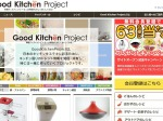 good kitchen project