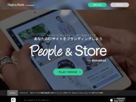 株式会社ネットコンシェルジェのPeople & Store
